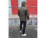 Куртка plein camo 13-3+, фото 3