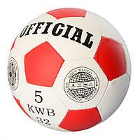 Мяч футбольный OFFICIAL 2500-203 размер 5 Красный
