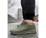 Кросівки max grey 17-3+, фото 2