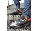 Кросівки izi v3 350 grey 30-3+, фото 3