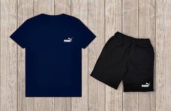 Мужской комплект на лето Puma Синяя футболка черные шорты