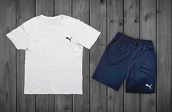Мужской летний комплект Puma Белая футболка синие шорты