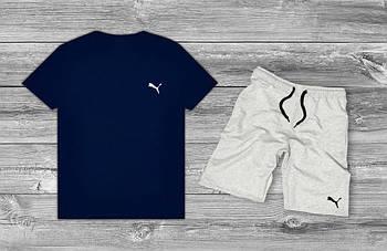Мужской летний комплект Puma Синяя футболка серые шорты