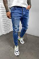 Джинсы мужские синие зауженные с имитацией дырок потертые синие мужские джинсы зауженные укороченные