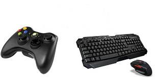 Миші, клавіатури, джойстики