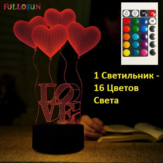 """3D Светильник,""""LOVE"""", Лучший подарок женщине, Кращий подарунок жінці"""