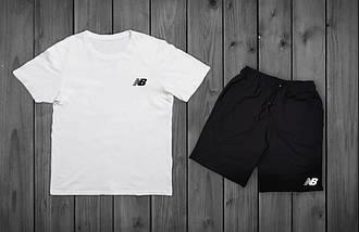 Летний комплект New Balance Белая футболка черные шорты