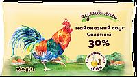 Майонезний соус Салатний 30% Філ-пак 160 г ТМ Гуляй-поле
