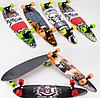 """Универсальный скейт-лонгборд С 32027 6 видов, """"Best Board"""""""