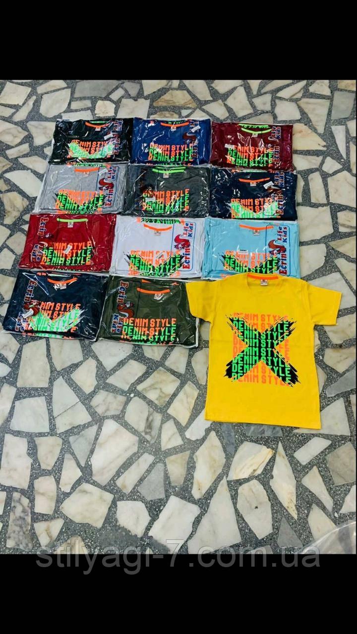 Футболка для мальчика на 4-8 лет красного,черного, серого,синего, хаки, серого, желтого цвета с надписью оптом