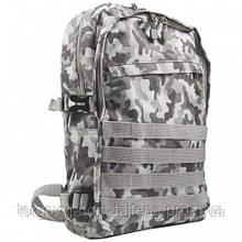 Рюкзак міський KAKA KA-666 Camouflage Grey (4219-12267a)