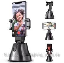 Розумний штатив Selfie Stick з датчиком руху Smart Auto Shooting Selfie Stick 360°