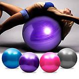 Фитбол (Мяч для фитнеса, гимнастический) глянец OSPORT 75 см (OF-0019) Синий, фото 3