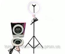 Набір блогера Кільцева LED лампа з дзеркалом + штатив Ring Light 26 см (RA-95)