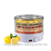 Сушарка для овочів і фруктів Royals Berg електрична 800W