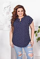 Женская летняя блузка свободного кроя батал. Размер: 52, 54, 56. Цвет: синий, белый, пудра, серо-голубой.