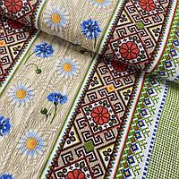 Ткань для полотенец вафельная с ромашками, васильками и орнаментом, ш. 50 см