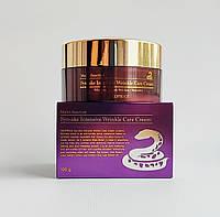 Крем для лица омолаживающий со змеиным пептидом Deoproce Syn-Ake Intensive Wrinkle Care Cream 100мл
