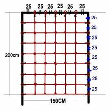 Гладіаторська сітка для лазіння 200 x 150 см S-Hook для дитячих ігрових комплексів