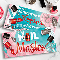 Шоколадна плитка Nail Master