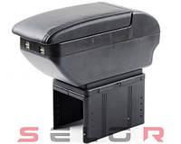 Подлокотник универсальный черный с USB зарядкой Milex