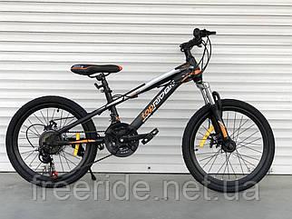"""Дитячий швидкісний велосипед TopRider 611 20"""" (13 рама) чорно-помаранчевий"""