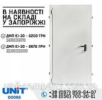 Двері протипожежні на складі