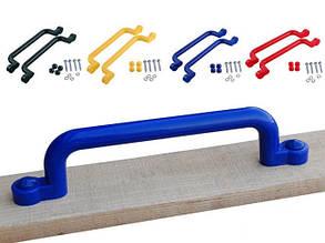 Ручки для детских площадок 330 мм. 2 штуки Красный Желтый