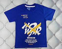 Футболка мальчику No War, электрик, р. 110-116-122
