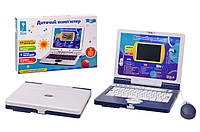 Игрушечный обучающий ноутбук для ребенка PL-720-80 на русском, украинском и английском языках 35 функций