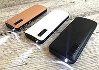 Мощный PowerBank 40000mAh, повер банк с фонариком, внешний аккумулятор на 40000, портативный аккумулятор