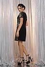 Сукня Іраїда к/р, фото 4