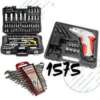 Набор инструмента (Набор 108 ед.PROFLINE +DT-0301+Intertool HT-1203)