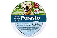 Ошейник Bayer Foresto (Баер Форесто) против блох и клещей для собак, 70 см