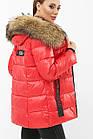 Куртка 8003, фото 3