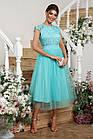Сукня Джуді б/р, фото 2