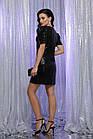 Платье Элозия к/р, фото 4