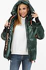 Куртка 8100 M-44, фото 2