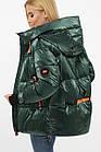 Куртка 8100 M-44, фото 3
