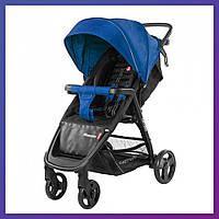 Детская прогулочная коляска - книжка с регулируемой спинкой CARRELLO Maestro CRL-1414 Orient Blue синяя