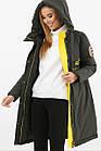 Куртка 297, фото 2