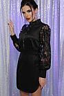 Платье Киприда д/р, фото 3