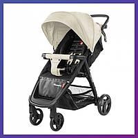 Детская прогулочная коляска - книжка с регулируемой спинкой CARRELLO Maestro CRL-1414 Sand Beige бежевая