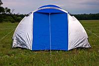 Туристическая палатка 4-х местная Monsun Pro 4, клеенные швы, синяя, фото 6