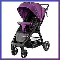 Детская прогулочная коляска - книжка с регулируемой спинкой CARRELLO Maestro CRL-1414 Deep Purple фиолетовая