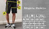 Шорти карго чорні чоловічі рефлективным шнуром Мейсон (Mason) від бренду ТУР розмір S, M, L, XL,XXL L, фото 8