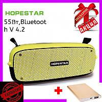 Портативная акустическая стерео Bluetooth колонка Hopestar A20 BASS SPEAKER 55W Желтая