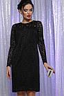 Платье Сания д/р, фото 2