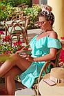 Сарафан Сандра, фото 2