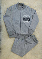 Дитячий спортивний костюм (штани і кофта на блискавці) з двуніткі для дівчаток (хлопчиків) OBABY (571-117-1)